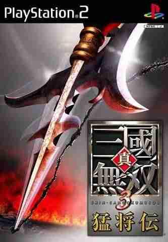 Descargar Sengoku Musou 2 Mushouden [JPN] [DVD9] por Torrent